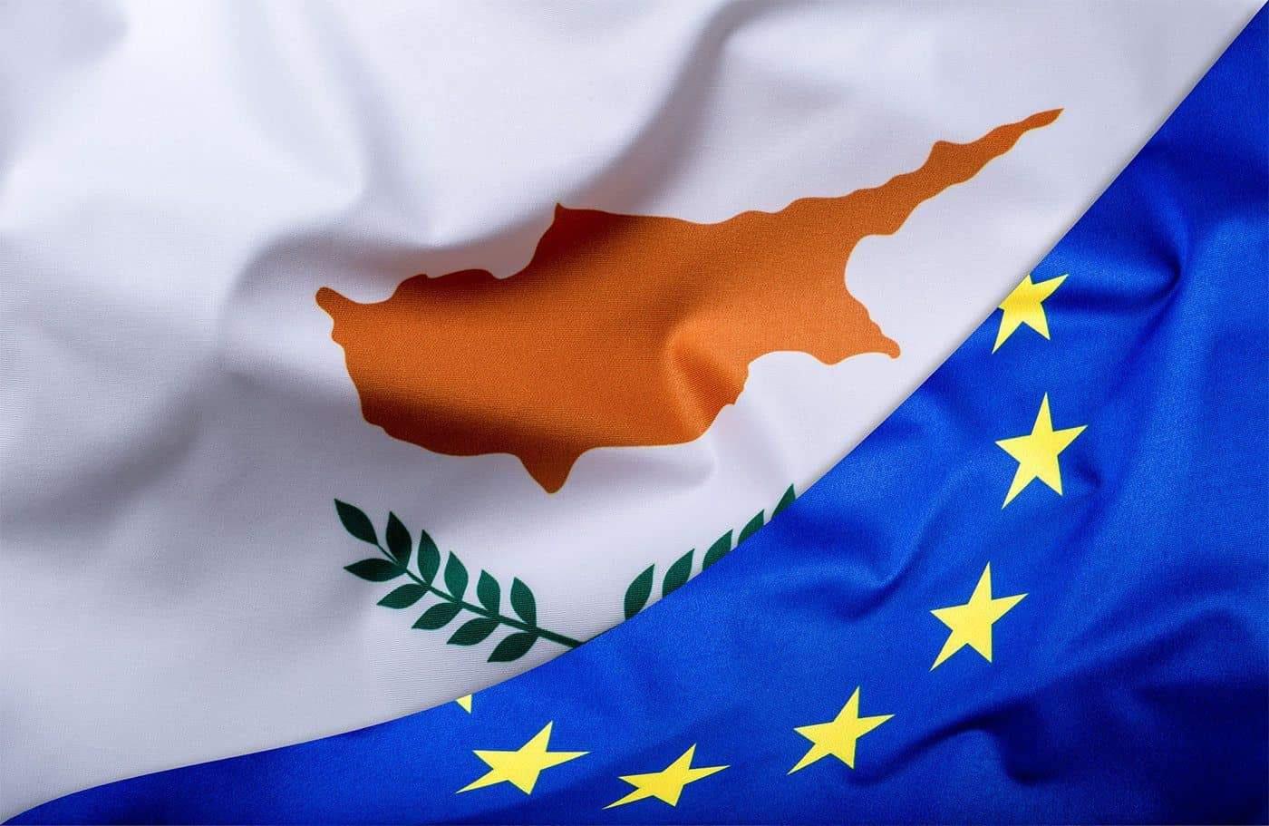 Cyprus EU Nation